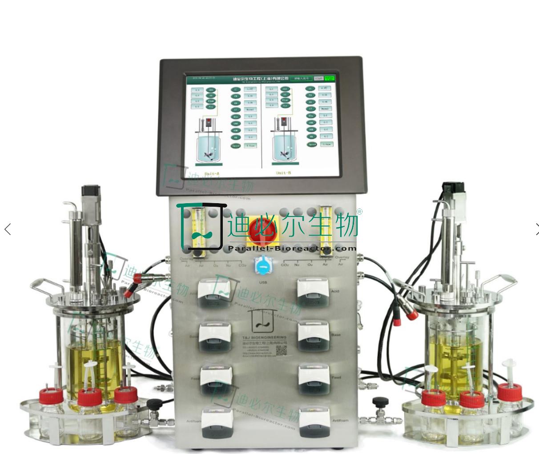 T&J-Btype  杰出多功能台式规模发酵罐及生物反应器